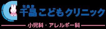 chiaki_logo_small